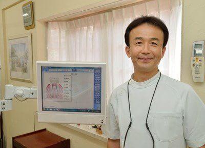 齊藤歯科クリニック