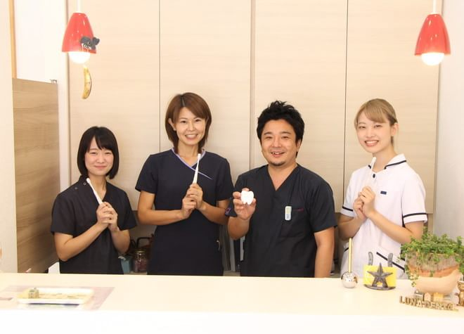 LUNA・DENTAL