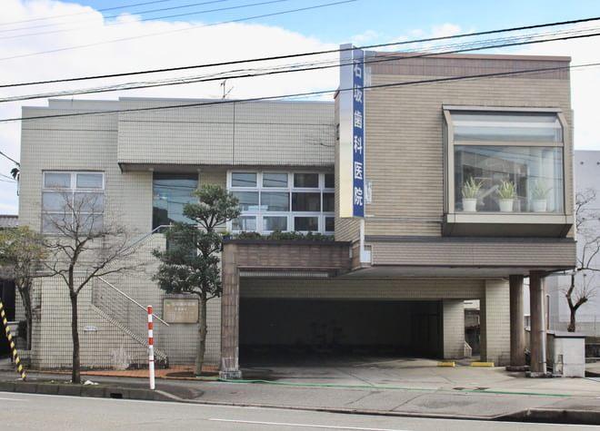 石坂歯科医院6