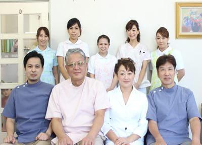 大和歯科クリニック