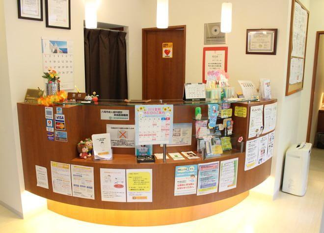かねこ歯科医院2