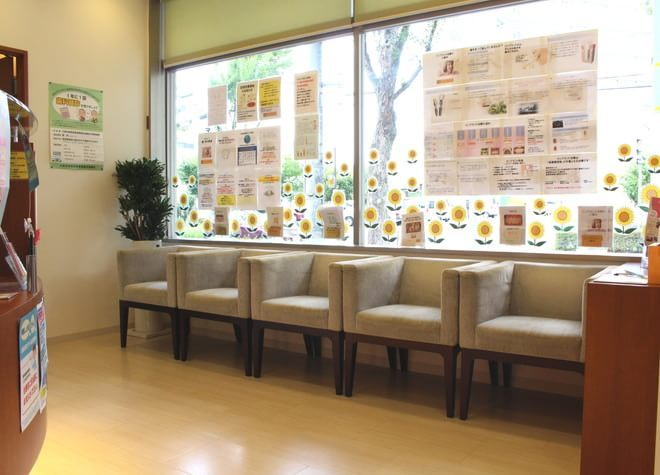 かねこ歯科医院3