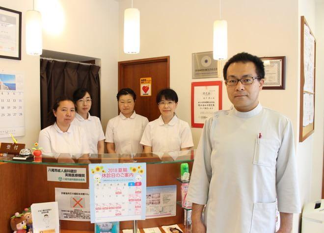 かねこ歯科医院7