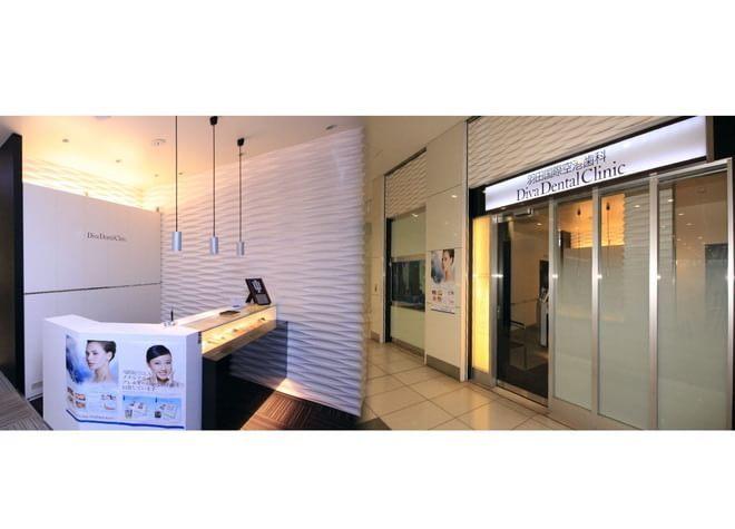 羽田国際空港歯科Diva Dental Clnic