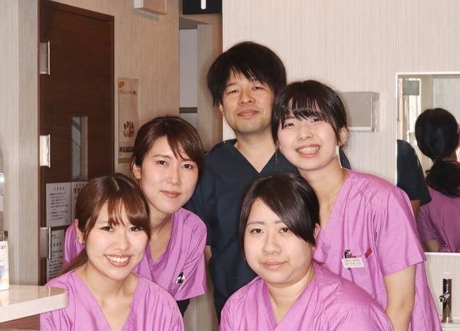 大塚おおにし歯科医院(写真1)