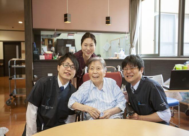 熊本パール総合歯科クリニック 健軍院 訪問歯科診療