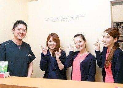 豊中本町歯科クリニックの医院写真