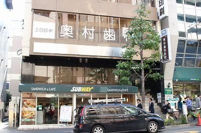 奥村歯科医院2