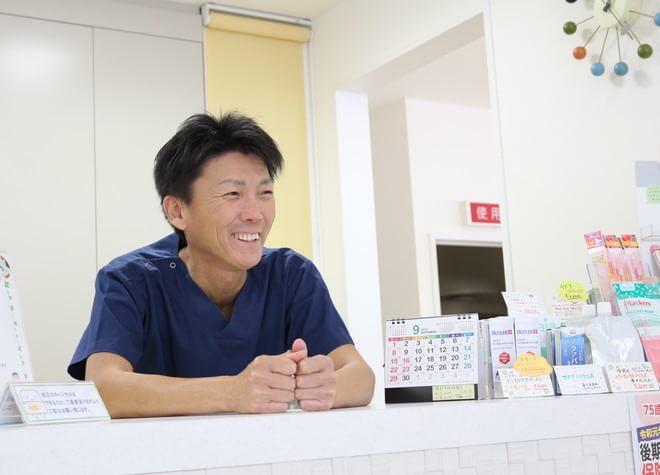 みやもと歯科(写真1)