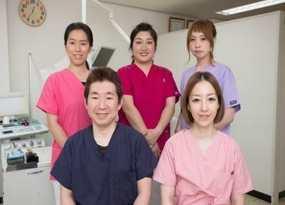平内歯科クリニック