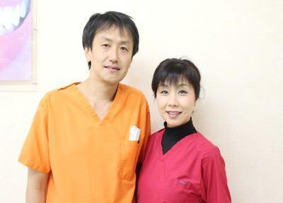 神田今川橋歯科クリニック