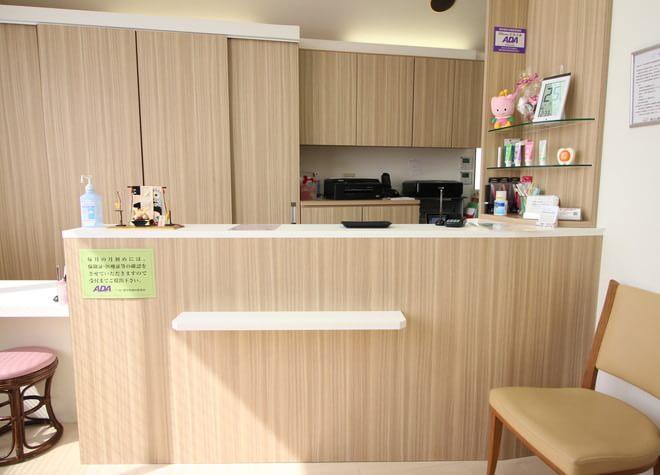 香久山歯科医院3