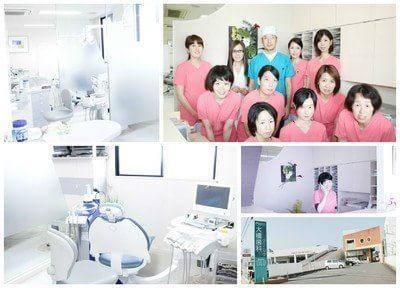 大橋歯科クリニック1