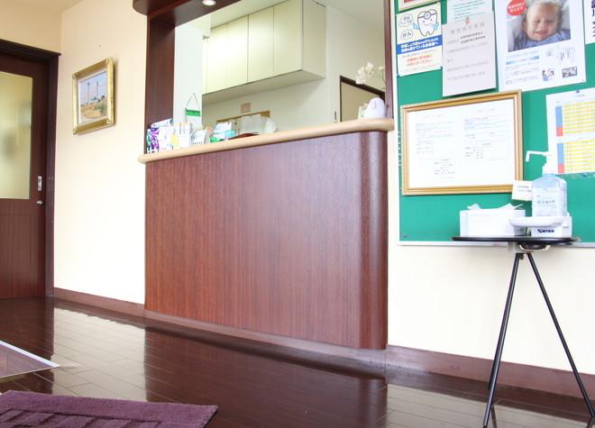 小副川歯科医院3