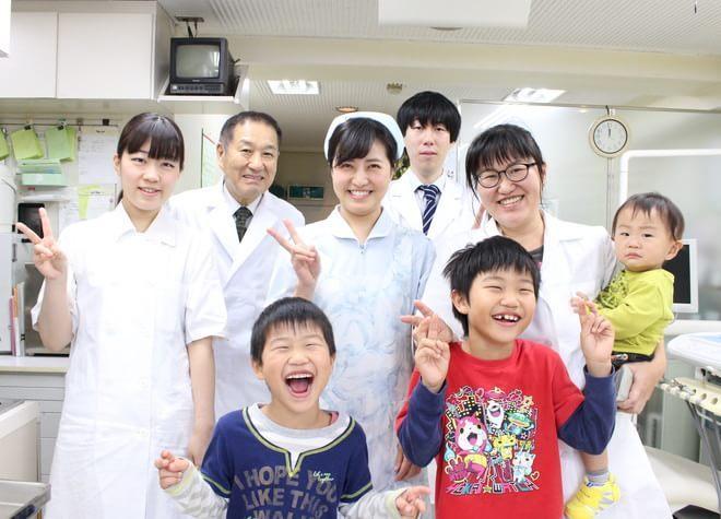 歯科松江医院