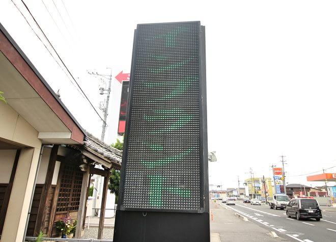 医療法人良友会中尾歯科金場診療所4