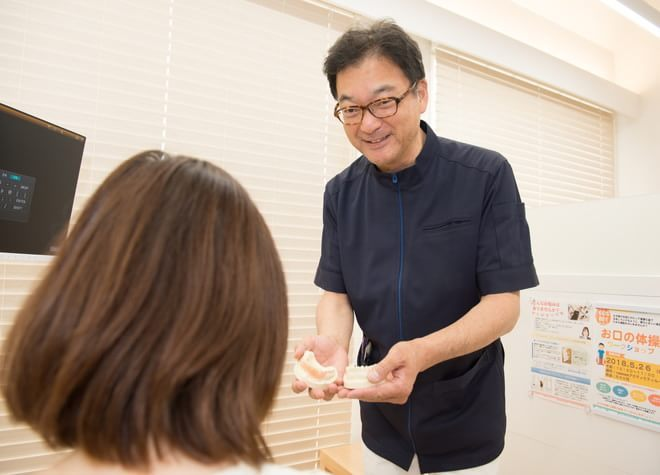 小島歯科医院4