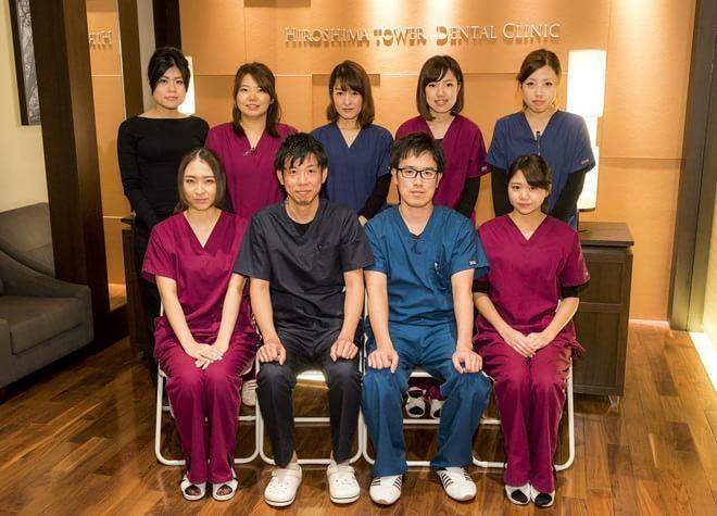 広島タワーデンタルクリニック(写真1)