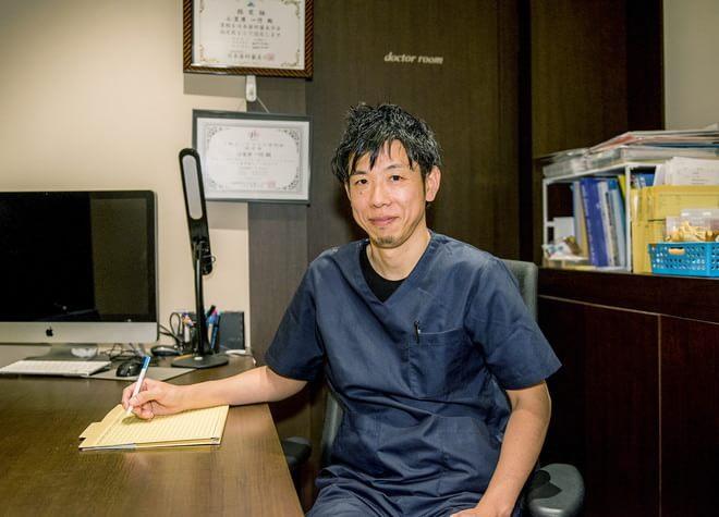 広島タワーデンタルクリニック(写真2)