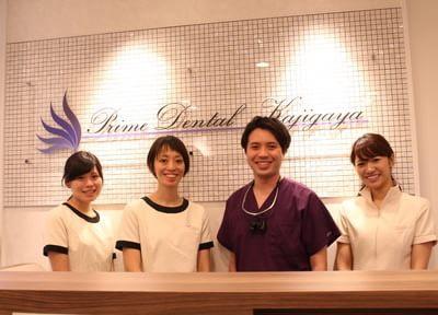 プライム歯科梶が谷1