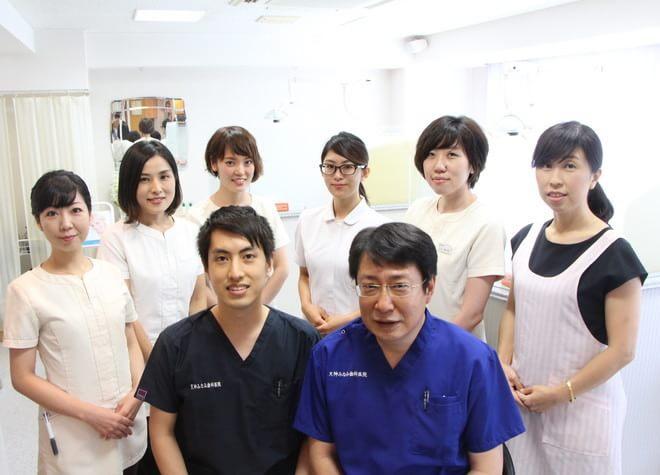 天神みなみ歯科医院1