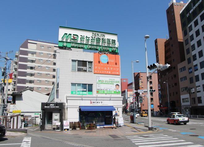 天神みなみ歯科医院7