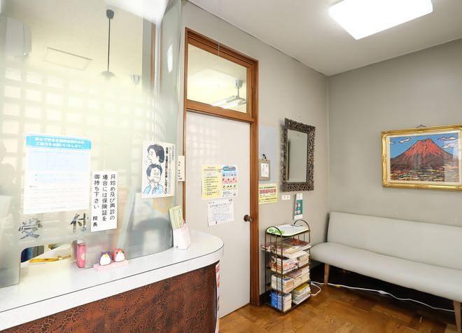 暁歯科医院の画像