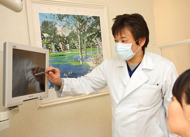 丸山歯科医院