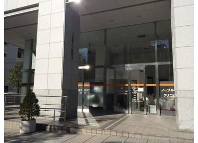 ノーブルデンタルクリニック仙台 榴ヶ岡駅 1の写真