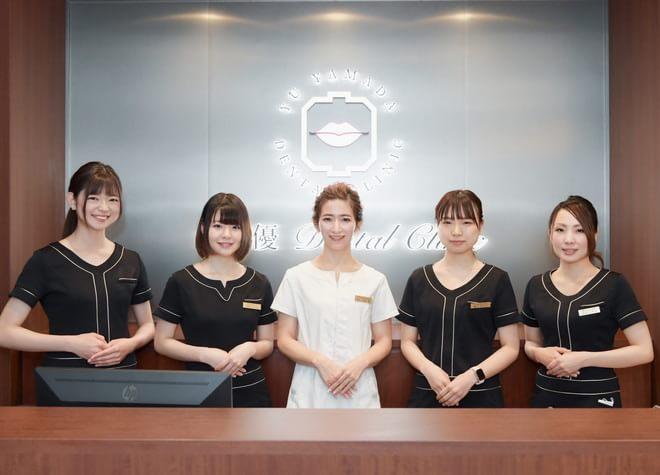 山田優 Dental Clinic