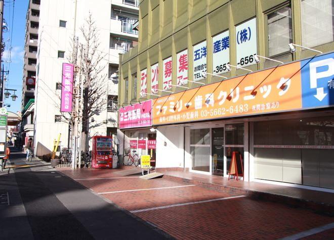 ファミリー歯科クリニック(東小松川二丁目バス停前)7