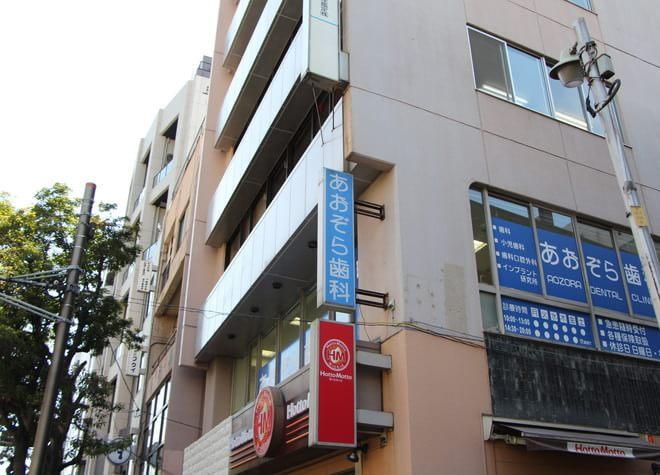あおぞら歯科(横浜市中区)7