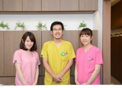 こみね歯科医院1