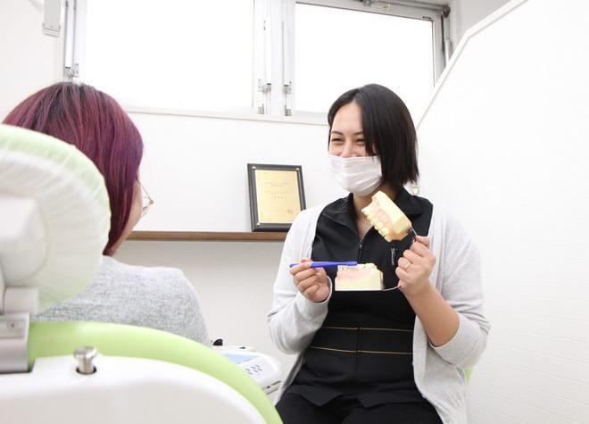 まほろば歯科3