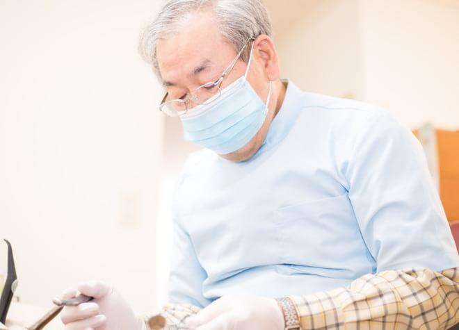 末広歯科医院