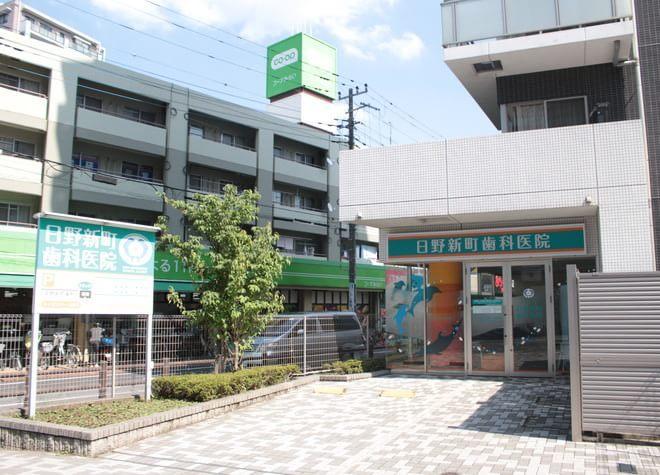 日野新町歯科医院6