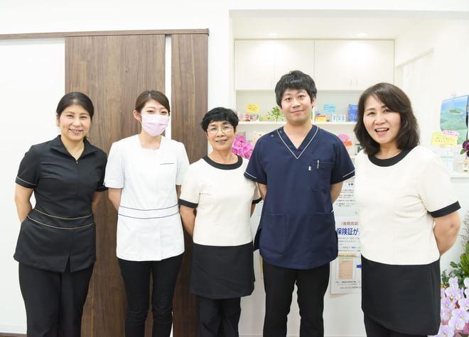 あずま歯科医院