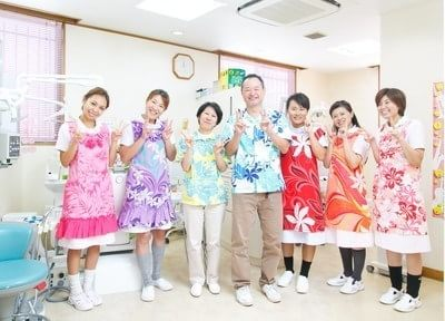 ヨネダ歯科医院1