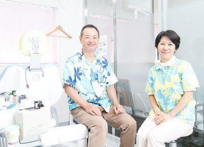 ヨネダ歯科医院2