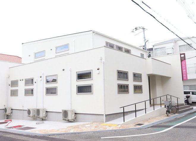 ヨネダ歯科医院7