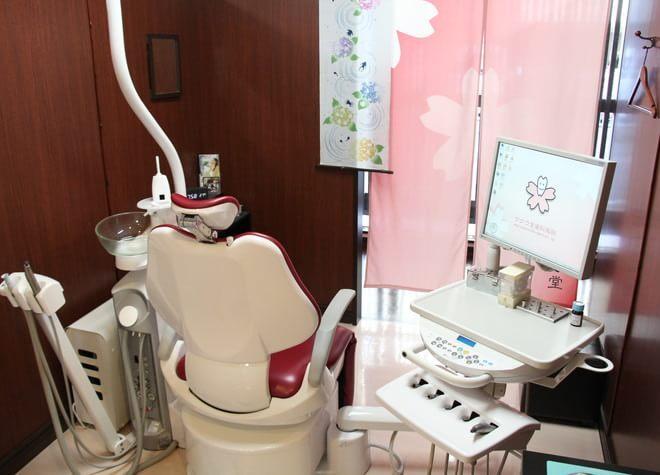 サクラ堂歯科医院7