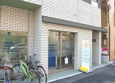 北大塚歯科医院2