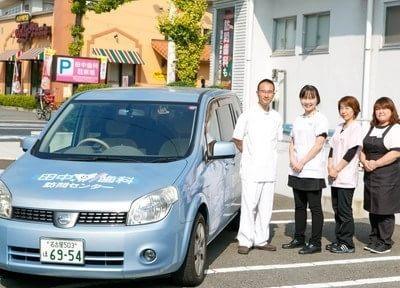 訪問診療に力を入れており、こちらのお車で訪問診療にお伺いいたします。