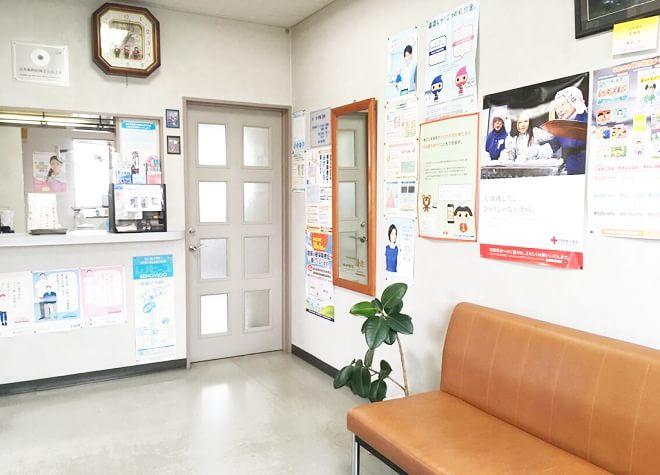 とだ歯科医院4
