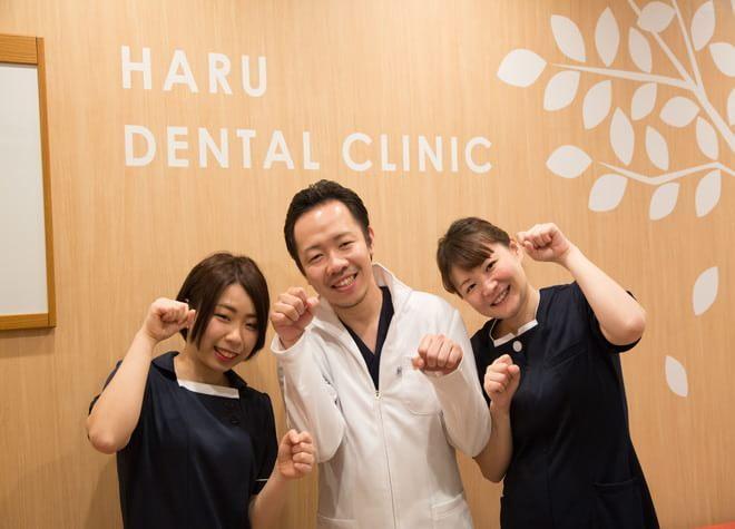 五反野駅前はる歯科医院1