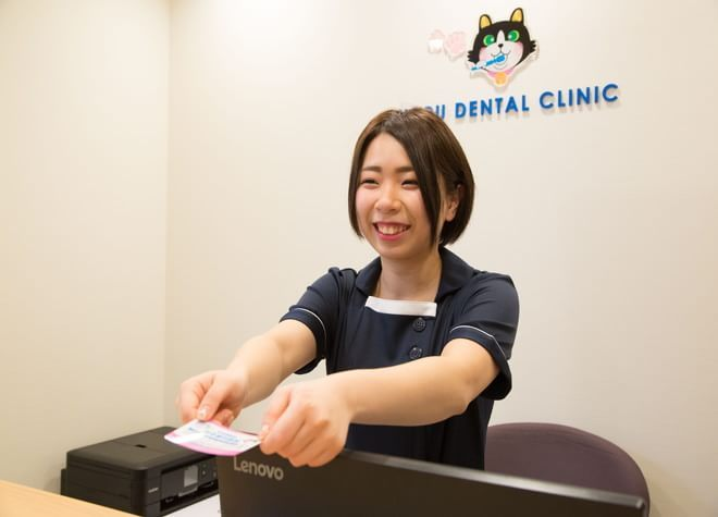 五反野駅前はる歯科医院(写真2)