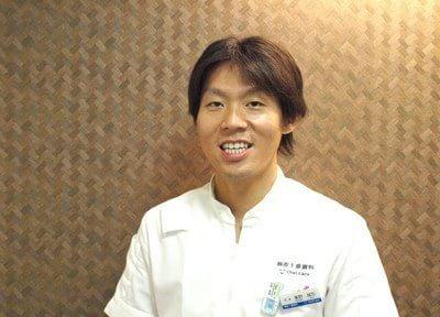 麻布十番歯科オーラルケア 峯野 誠司 歯科医師 男性