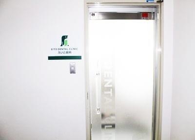 こちらからお入りください。