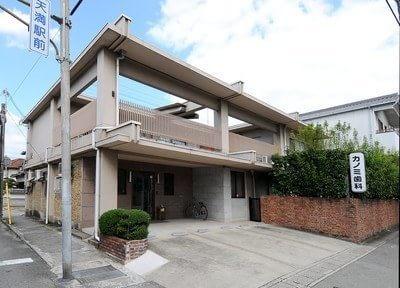 カノミ歯科医院の外観写真です。