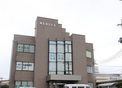 久米歯科医院 2